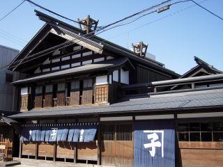 akita-07.jpg